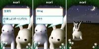 Nori4_2